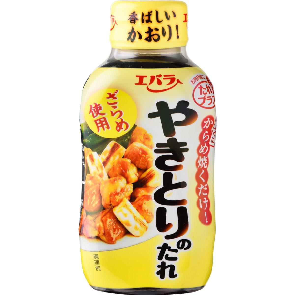Sauce of Yakitori