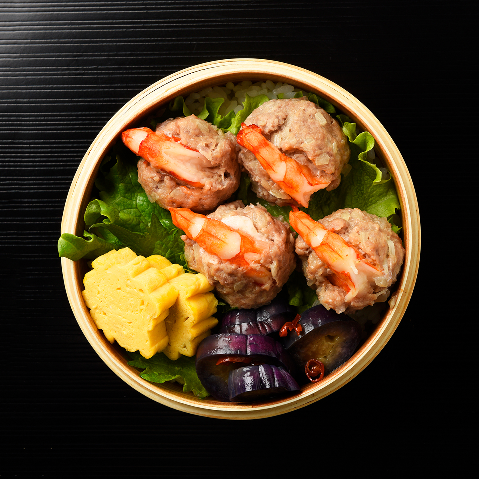 Shrimp Shumai Bento