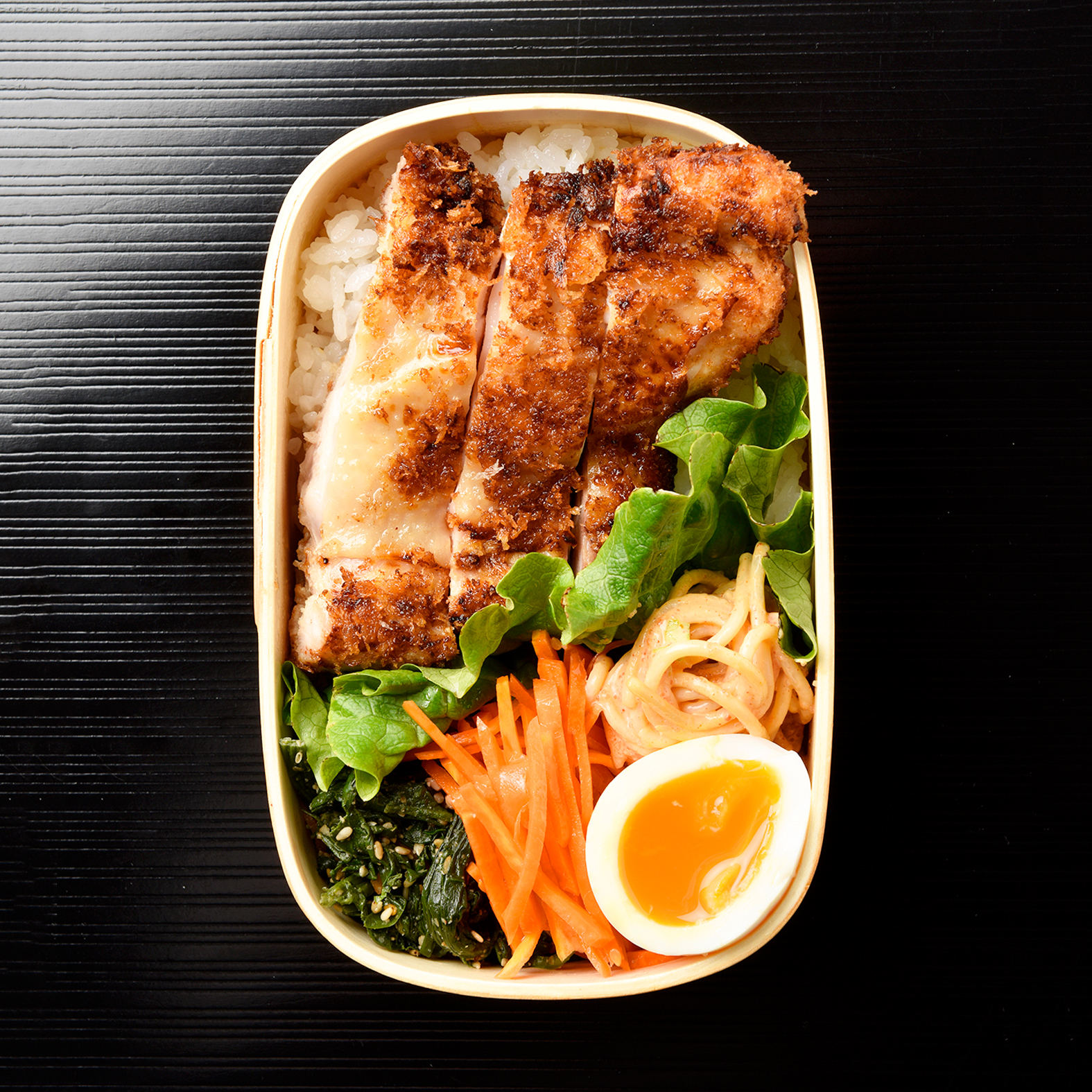 Miso Chicken Cutlet Bento