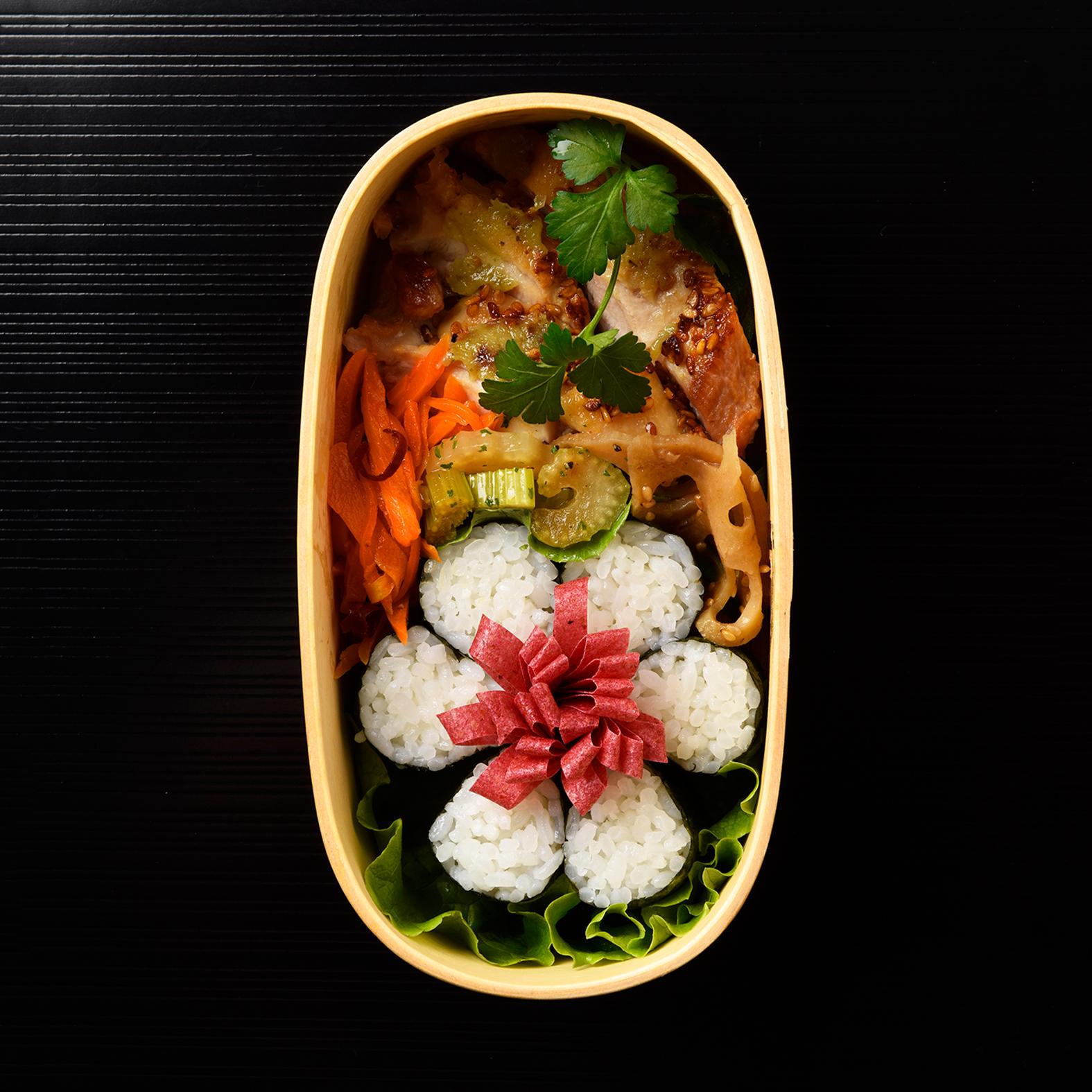 Wasabi Chicken Bento
