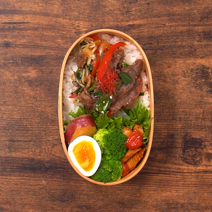Beef Bulgogi Bento